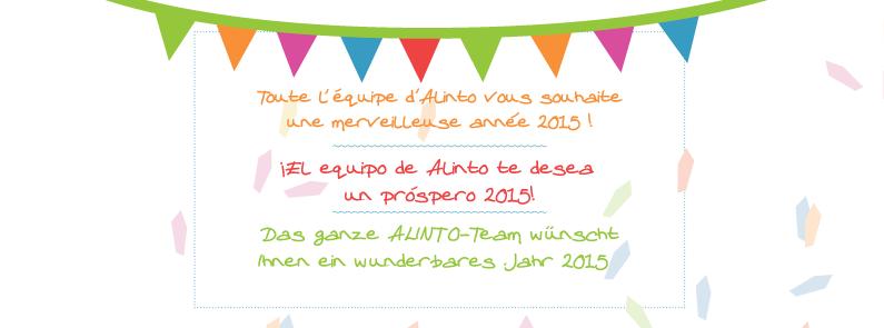 Bonne année et meilleurs vœux !